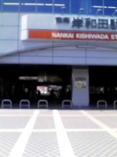 岸和田駅 東出口100806_1301~001