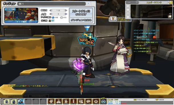 SC_2011_3_6_14_43_14__convert_20110306210815.jpg
