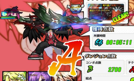 naraku_convert_20120125215641.jpg