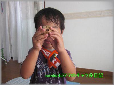 CIMG0848.jpg
