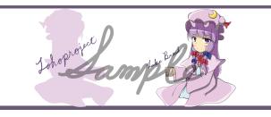 mugcup_semurain-CMYK-sampleRR.png