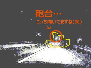 SBSH0121_r1.jpg