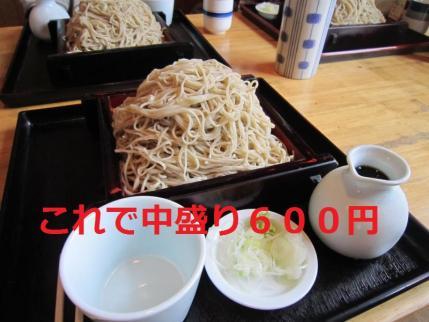 052_convert_20111113112637.jpg