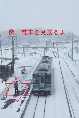 DSC09590_convert_20110213105344.jpg