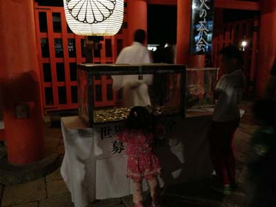 下鴨神社、蛍茶会