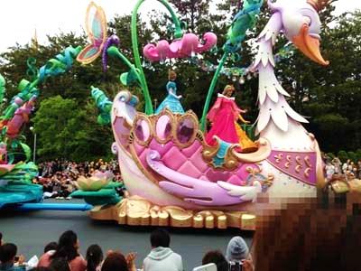 パレード13 姫