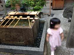 1308錦天満宮 水飲み場