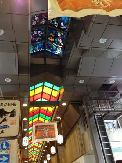 1308錦ステンドグラス
