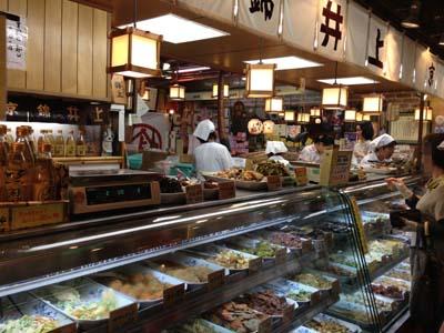 1308井上惣菜店