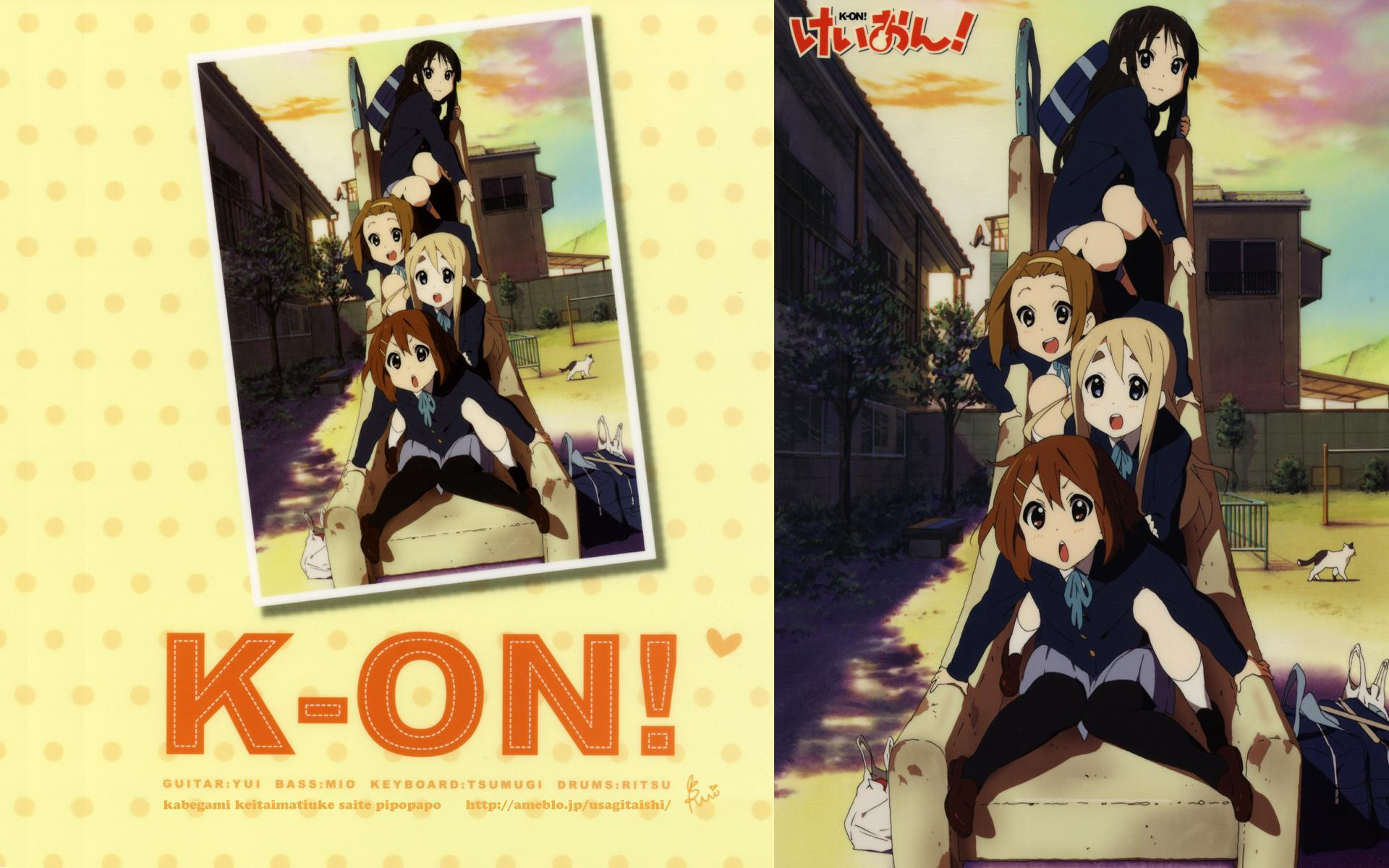 keion4 (1)