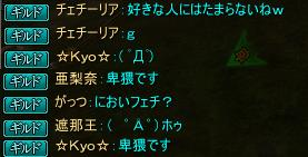 kenurse2.jpg