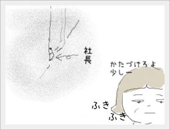 gyo1.jpg