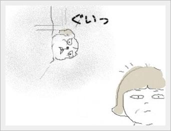 gyo2.jpg