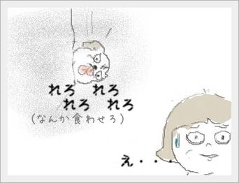 gyo3-1.jpg