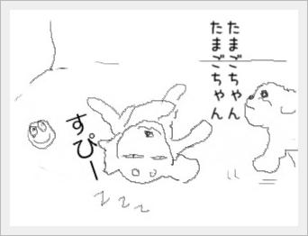 hanzawa3.jpg
