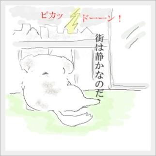 kaminari_20130716180019.jpg