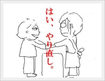 kikoen4.jpg