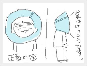 kikoen5.jpg