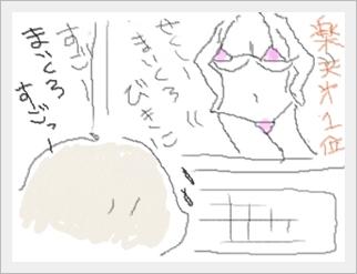 maikuro1.jpg