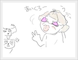 maikuro2.jpg