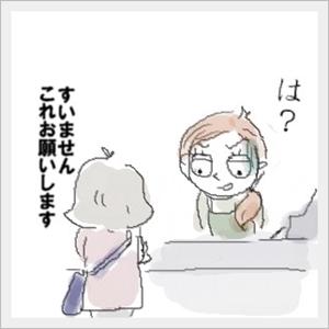 matukiyo.jpg