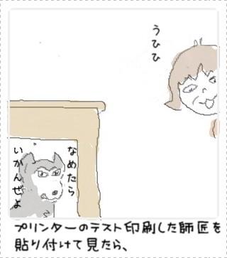 namenayo1.jpg