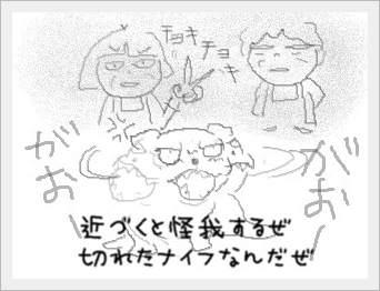 tokoyaya1.jpg