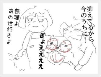 tokoyaya2.jpg
