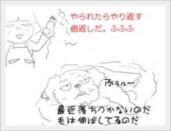 tokoyaya3.jpg