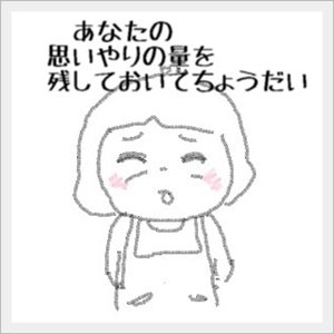 youkan2.jpg