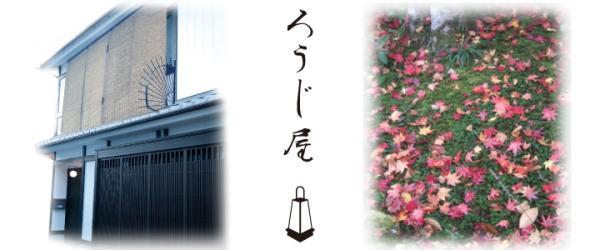 譌・譛ャ隱槭b縺ソ縺・op-banner_convert_20111103185004