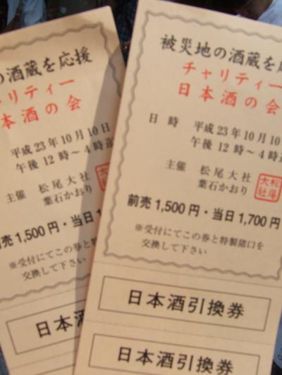 DSCF9274_convert_20111014092238.jpg