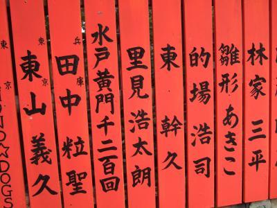 DSCF9475_convert_20111201082944.jpg