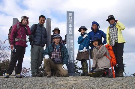 20131207論鶴羽山1