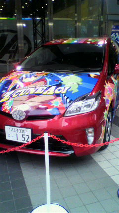 tamashii20123b.jpg