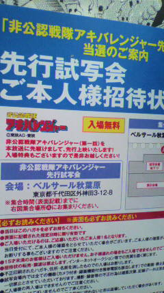 tamashii20123c.jpg