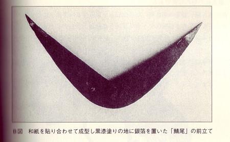 kabuto2.jpg