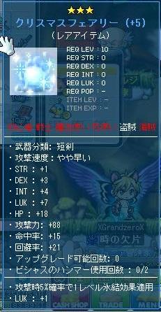 Maple101204_231424.jpg