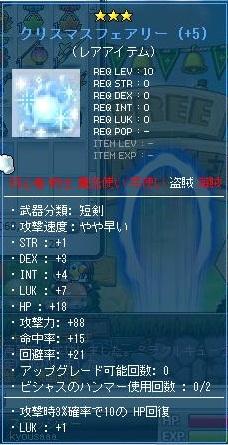 Maple101204_231517.jpg