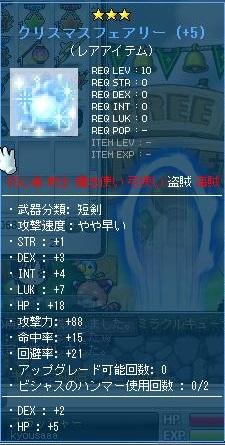 Maple101204_232003.jpg