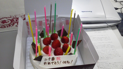買ってきたケーキ