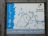 中岳登頂 4