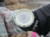 中岳登頂 19