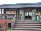 中岳登頂 25