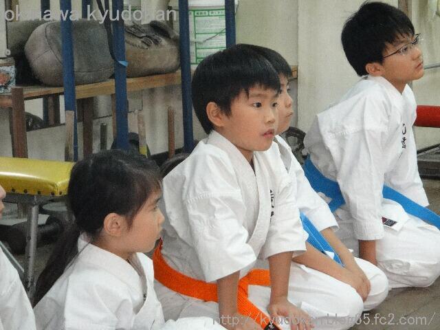 okinawa shorinryu karate kyudokan 20131208 020