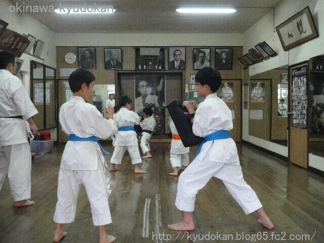okinawa shorinryu karate kyudokan 20131208 027