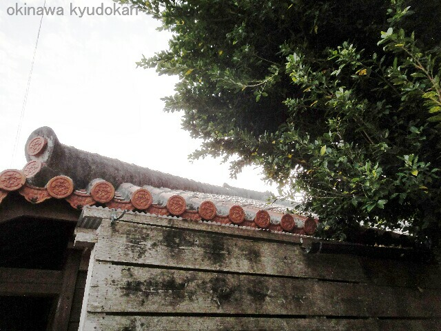okinawa shorinryu karate kyudokan 20131208 028