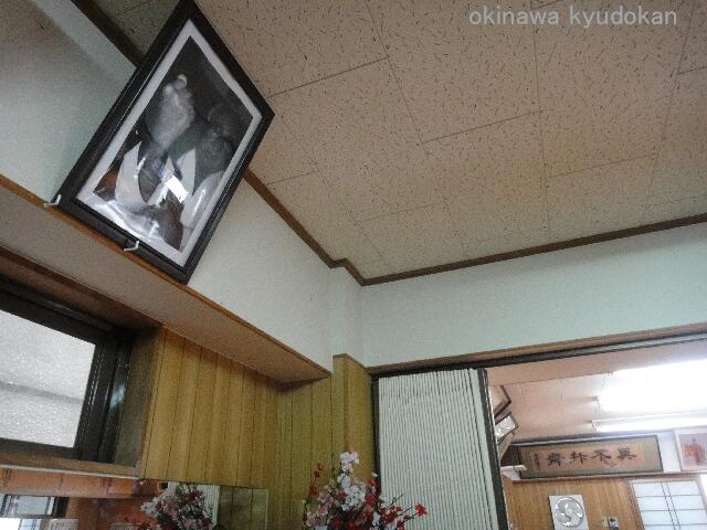 okinawa shorinryu karate kyudokan 20131214 009