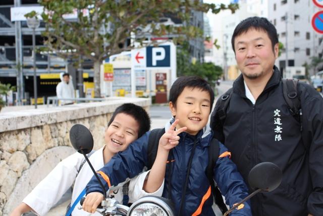 okinawa shorinryu karate kyudokan 20131224 024