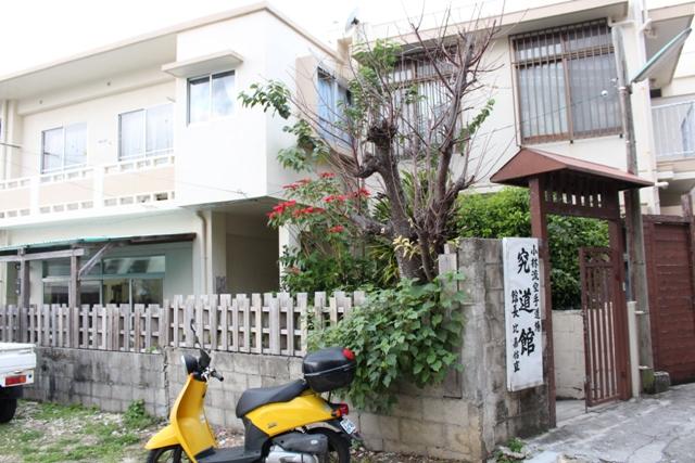 okinawa shorinryu karate kyudokan 20131224 025